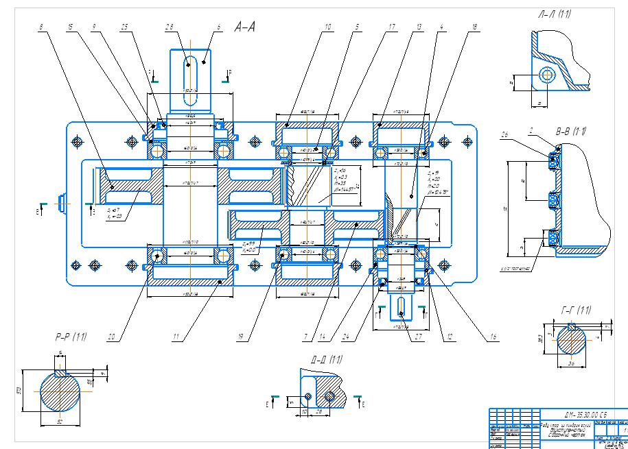 привод цепного транспортера с двухступенчатым цилиндрическим редуктором