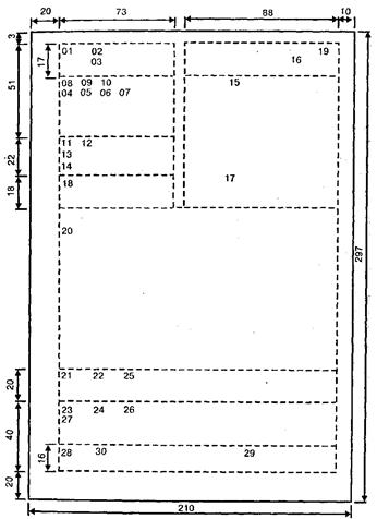 Границы зоны схема расположения