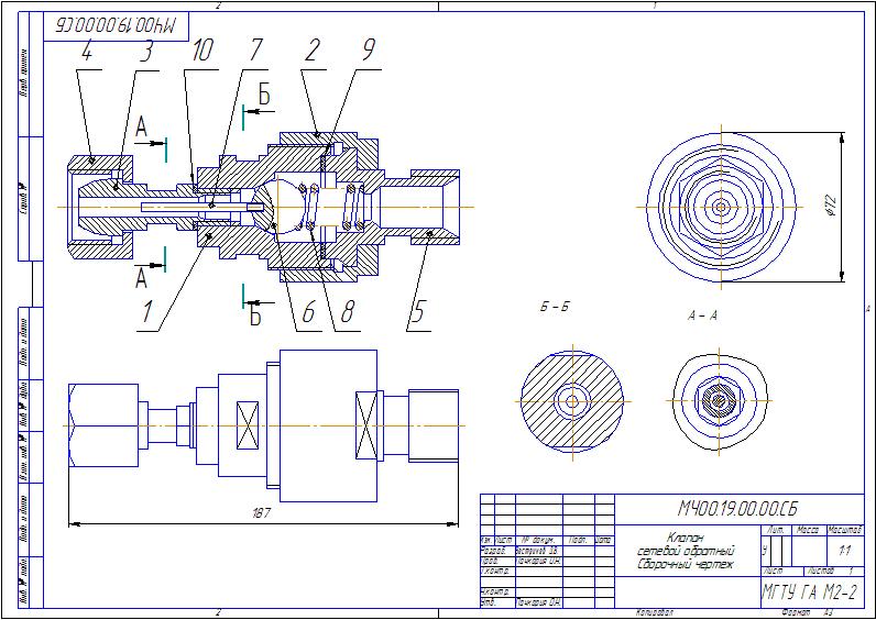 Как сделать клапан на насос 36