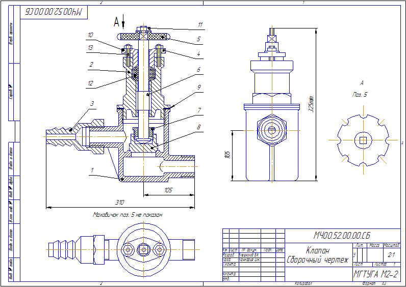Как по фото сделать чертеж в компасе
