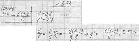 Поверхностная плотность связанных зарядов на границе 172