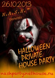 N.A.S.H. Halloween Party 2013