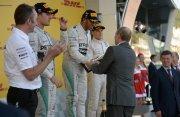 Формула 1: Гран-При России