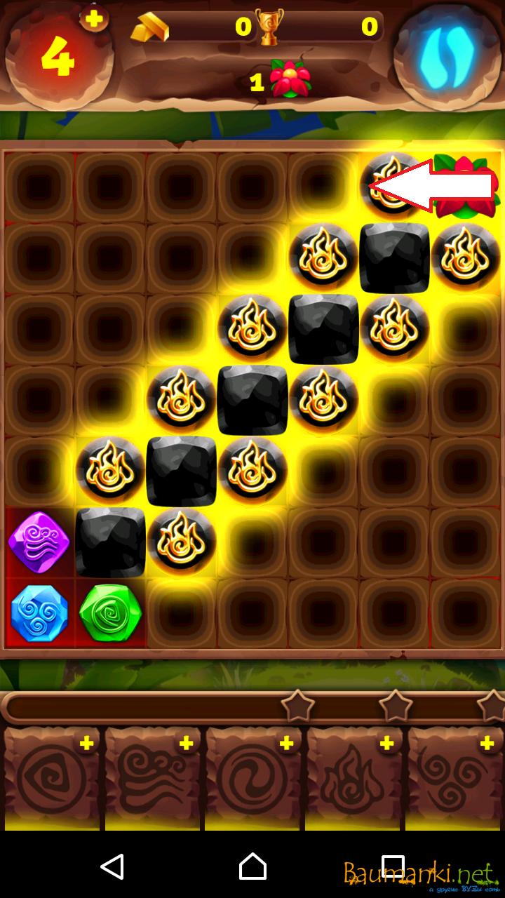 всегда 343 уровень в игре планета самоцветов Гленн Доман скачать