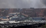 Взрывы в Китае