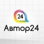Обзор компании Автор24