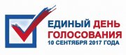 """Очередная победа """"Единой России"""" и другие новости 57 недели 2017 года"""
