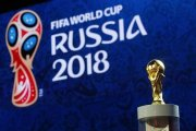 Жеребьёвка чемпионата мира и другие новости 69 недели 2017 года