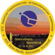 13-я Азиатско-Тихоокеанская астрономическая Олимпиада и другие новости образования