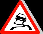 Будьте внимательны на дорогах - предупреждает МЧС и другие новости