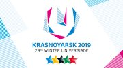 Волонтёрство на Универсиаде-2019 и другие новости студенческого спорта