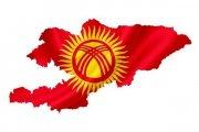 Киргизия с туристической точки зрения