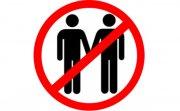 Брак между мужчинами в России под запретом и другие новости 4 недели 2018