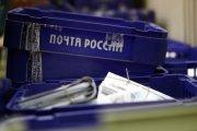 Новый сервис почты России и другие новости 5 недели 2018
