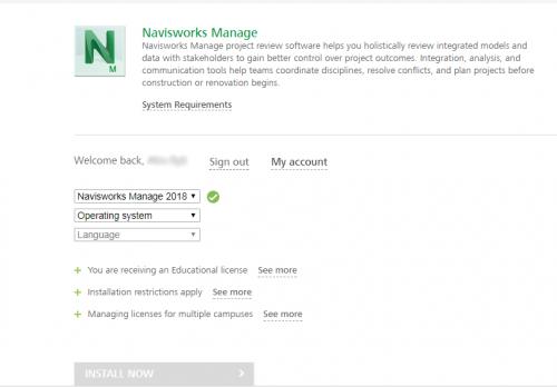 Как получить NavisWorks бесплатно