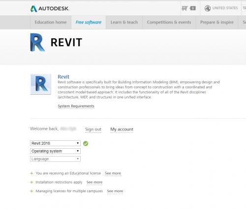 Как получить Revit бесплатно