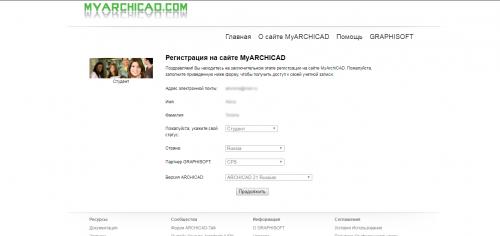 Как получить ArchiCAD бесплатно