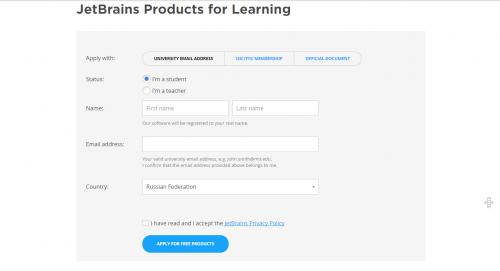 Как получить IntelliJ IDEA бесплатно