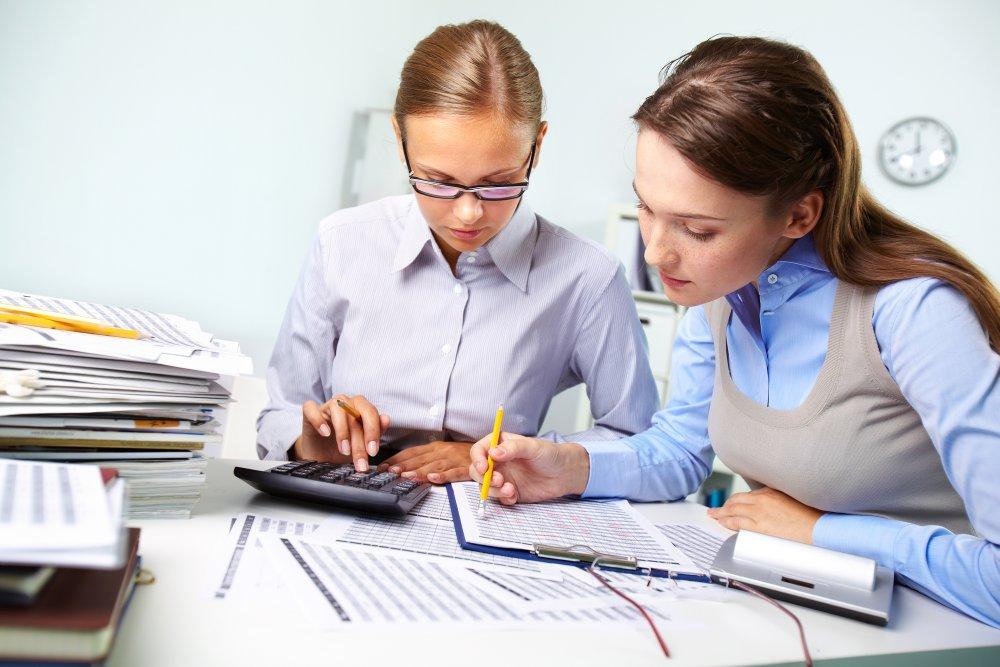 без бухгалтер вакансии образования